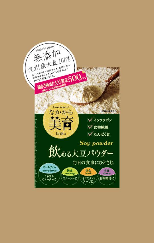 飲める大豆パウダー500